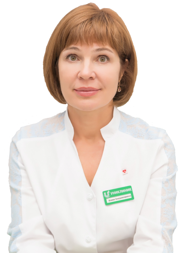 Ходырева Жанна Владимировна гинеколог