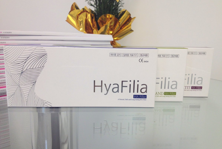 Для увеличения губ используется препарат Hyafilia